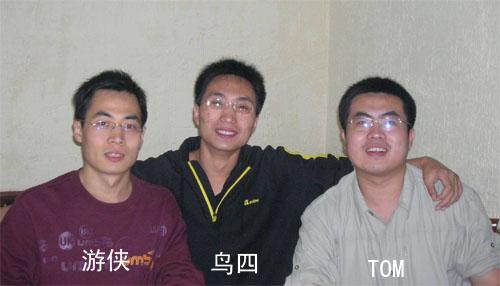 http://www.xiaochang.net/blog/attachments/200511/08_233549_tom.jpg