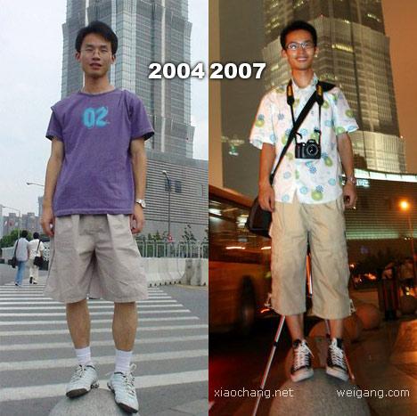 shanghai04-07.jpg