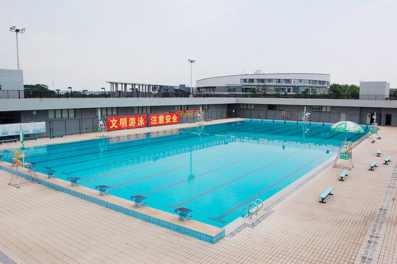 露天游泳馆